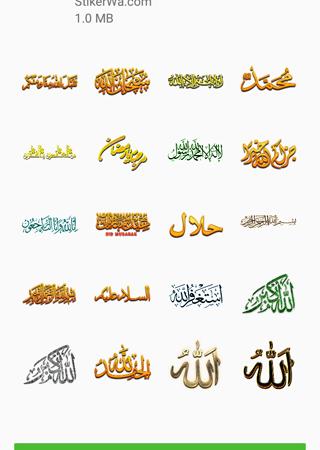 Stiker WhatsApp Kaligrafi Islam