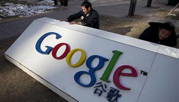 Konferensi Pengembang I/O Google Akan Digelar pada 7 Mei