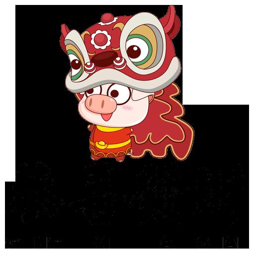 Stiker Whatsapp Imlek Sincia Gong Xi Fat Coi 2020 Stiker Whatsapp