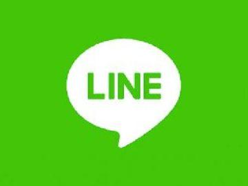 Logo Line. Kredit: Google Play