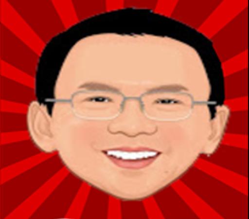 Stiker WhatsApp – Nusantara Indonesia – Stiker WA