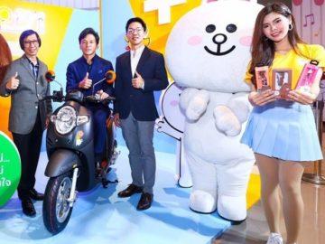 Honda Scoopy edisi Line diluncurkan di Thailand