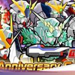Ulang Tahun, Line Gundam Wars Beri Kejutan Buat Fans