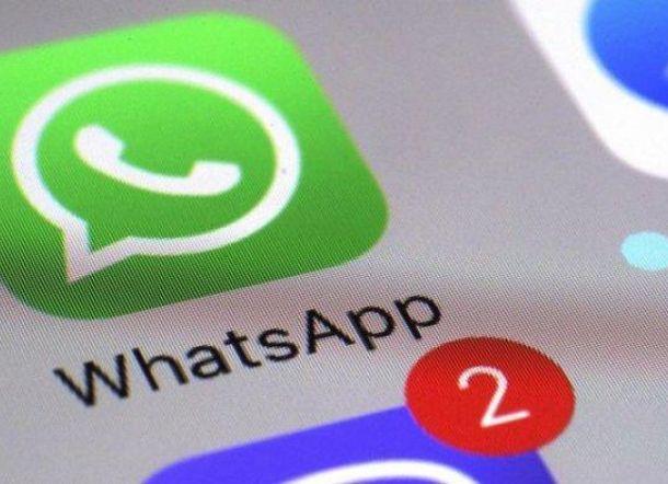 Lima Trik Rahasia WhatsApp yang Wajib Dicoba