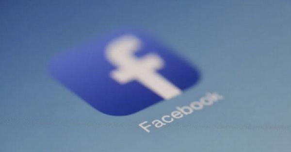 iOS 13 Peringatkan Pengguna soal Potensi Risiko Privasi saat Gunakan Facebook | iNews Portal