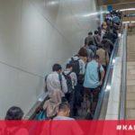 Tiket Besutan MRT Bisa Digunakan di Commuter Line